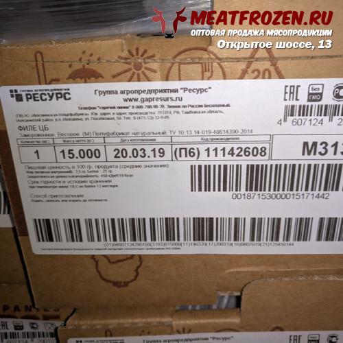 Филе грудок куриное Россия Инжавинская птицефабрика