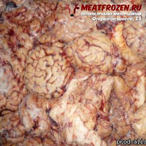 Мозги говяжьи оптом
