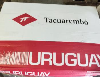 Печень говяжья Уругвай Tacuarembo