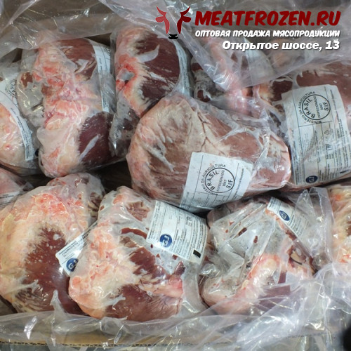 Сердце говяжье Бразилия Marfrig