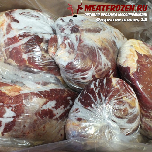 Огузок говяжий Аргентина Frigorifico
